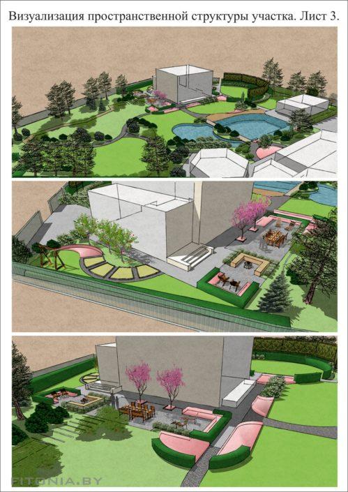 ландшафтный дизайн онлайн проектирование 3Д