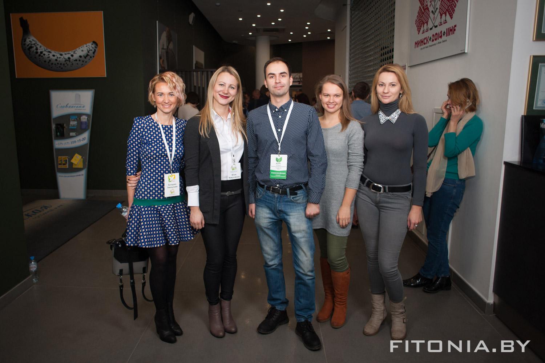 ассоциация украинской растительной индустрии