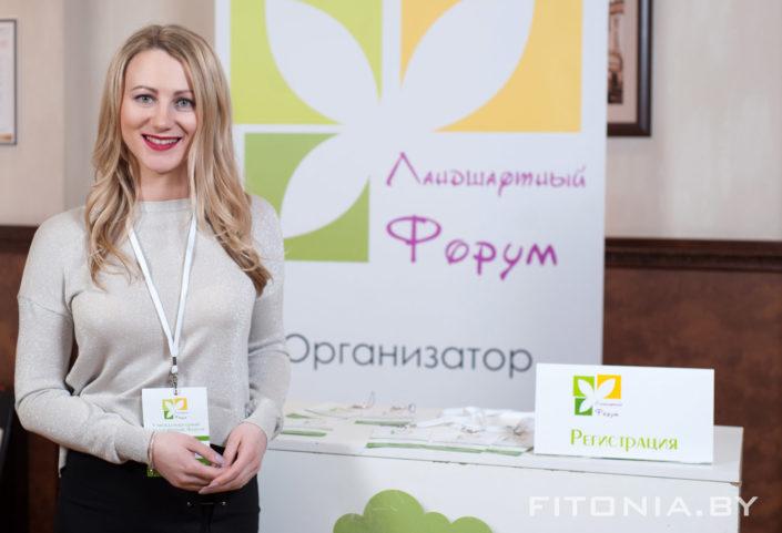 ландшафтный дизайн Минск